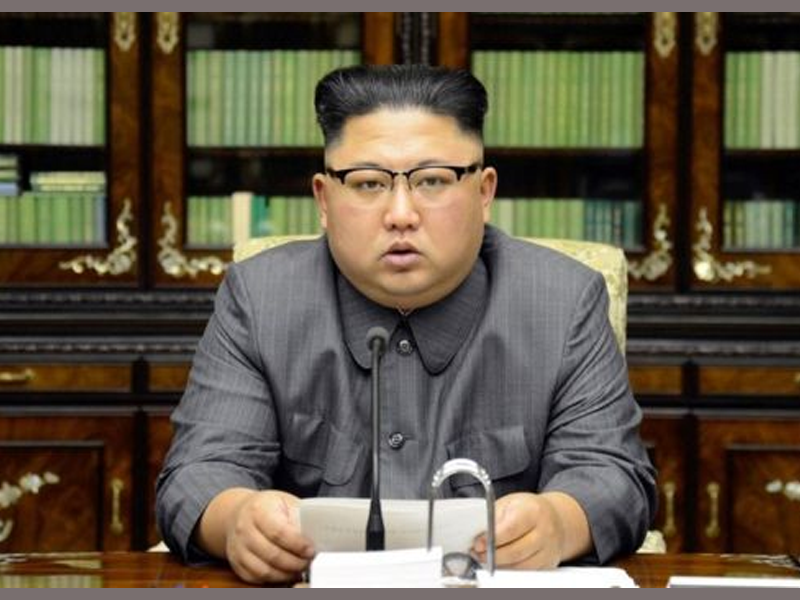 Tremor of 3.4 Detected Near NKorea Nuclear Test Site