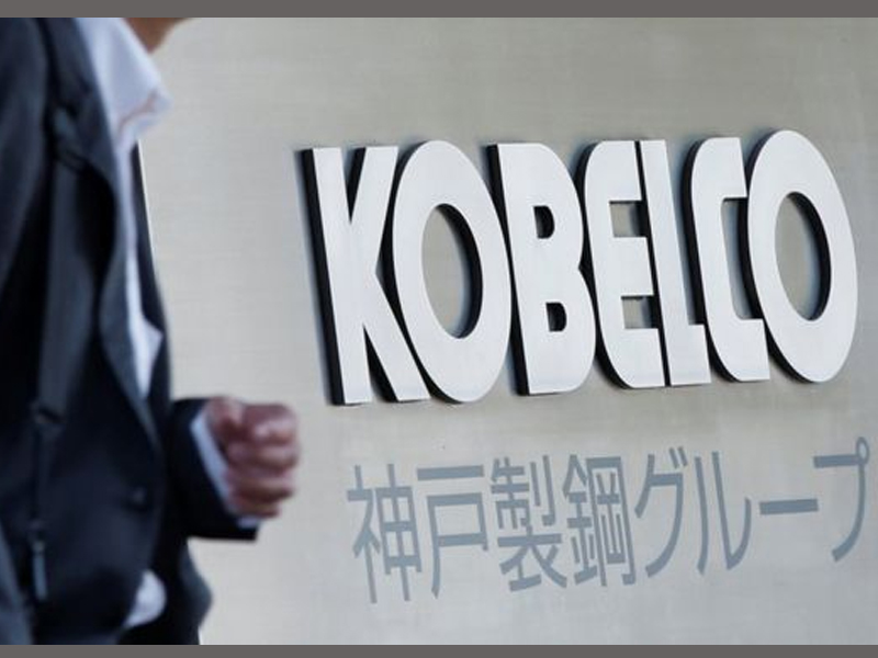 Kobe Steel embroiled in deepening quality scandal