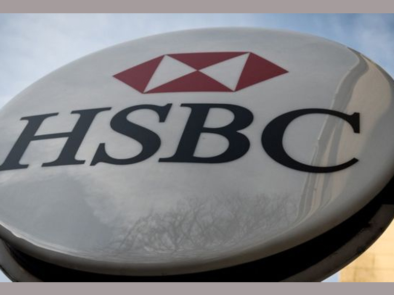 HSBC pays 300mn Euro to settle French probe of Swiss bank