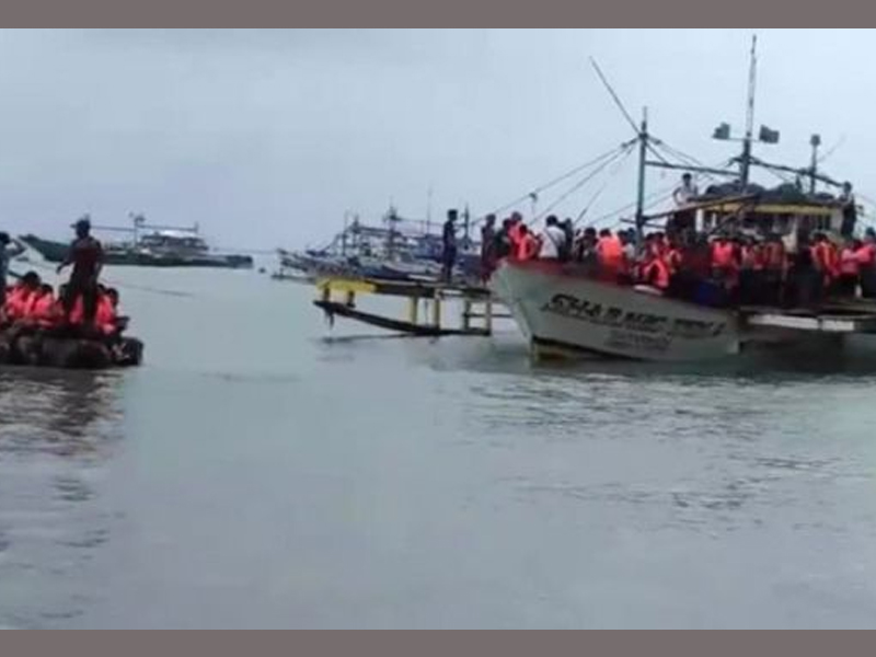 At Least Four Dead After Philippine Ferry Capsize