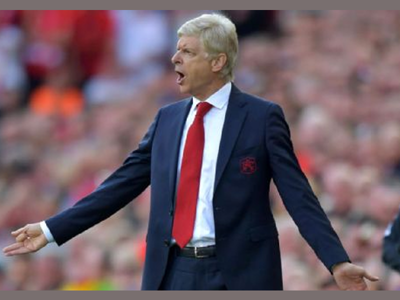 Wenger handed ban after calling referee 'a disgrace'