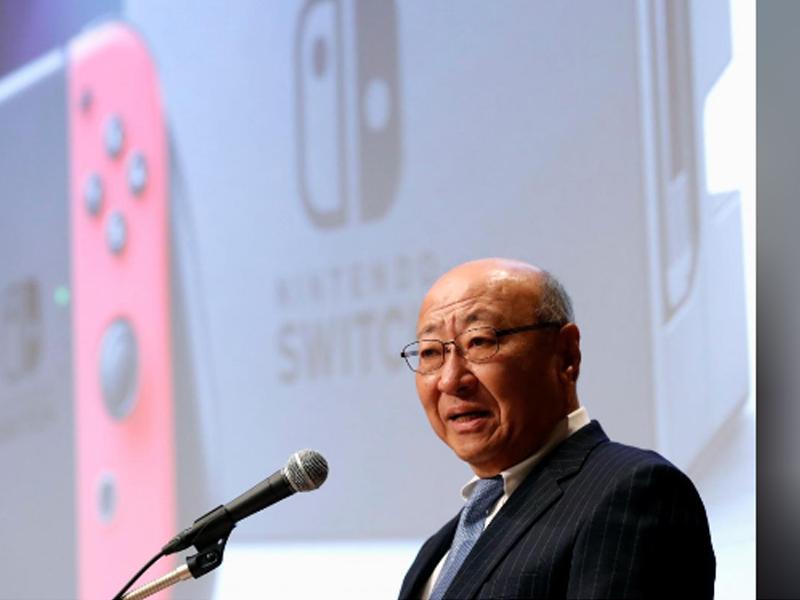 Nintendo Will Still Support 3DS Handheld