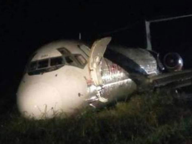 Dana Airlines plane mishap: No casualty recorded - FAAN