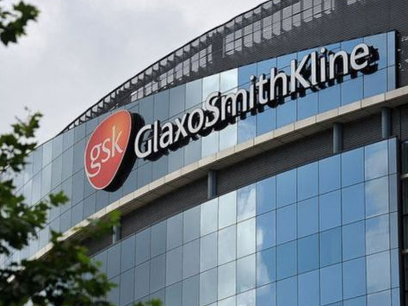 GSK buys Novartis stake in consumer healthcare venture for $13 billion