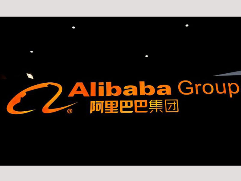 Alibaba outperforms expectations as strong commerce sales boost revenues