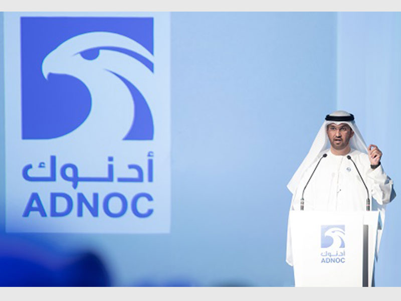 Morocco's OCP and ADNOC to explore new fertilizers joint venture