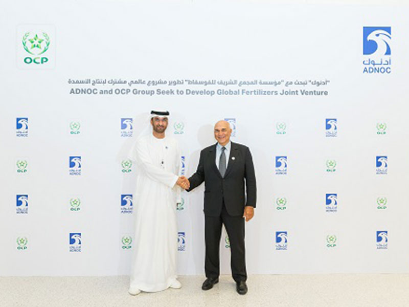 UAE's ADNOC says exploring fertilizer JV with Morocco's OCP