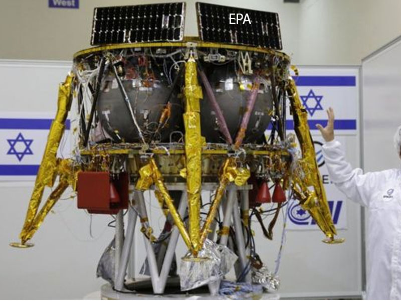 Israel Aims to Launch Moon Lander in December