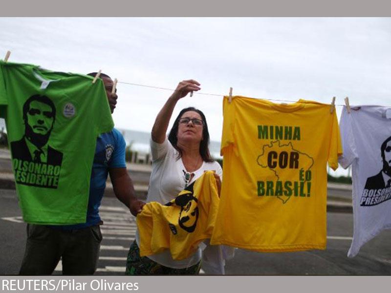 Let's deepen relations, Buhari tells Brazil's Bolsonaro