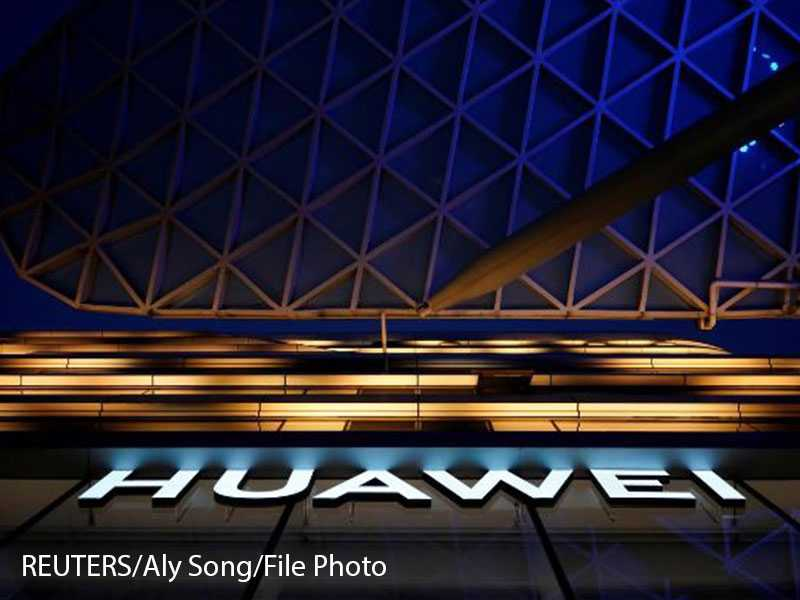 Huawei to Trademark its Own OS Hongmeng Following US Ban