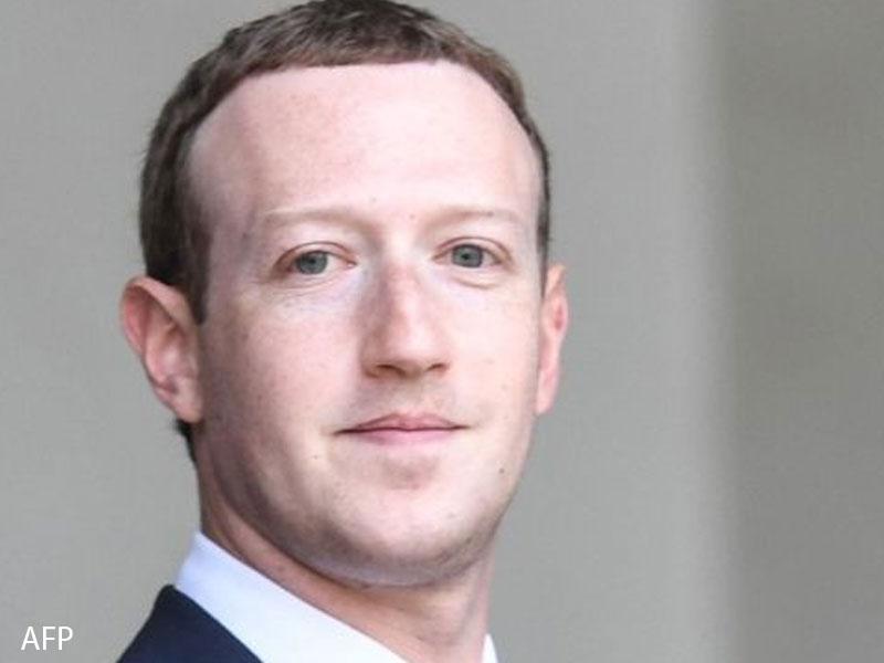 States Take On Facebook In Antitrust Investigation