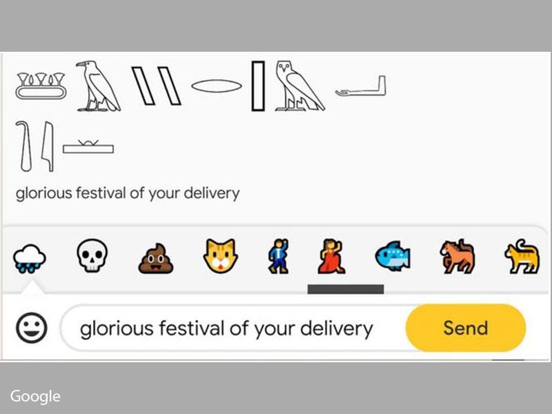 Google's 'Fabricius' Tool Uses ML to Decode Hieroglyphs